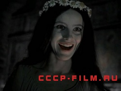 советские ужасы ссср фильм