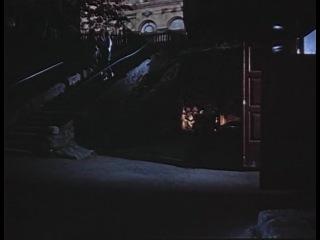 Без страха и упрёка (1962)