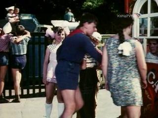 Валерка, Рэмка +... (1970)