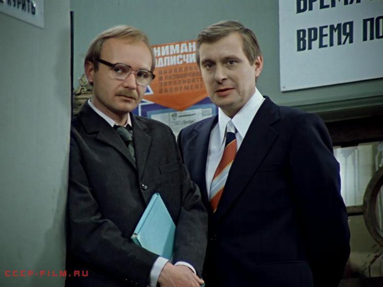 Али Баба и сорок разбойников (1983) — СССР ФИЛЬМ советские фильмы ...