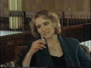 Путана 1991